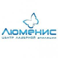 """Центр лазерной эпиляции """"Люменис"""" (Киев)"""