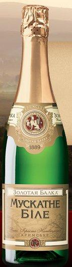 Шампанское Украины Белое Полусладкое ТМ Золота Балка