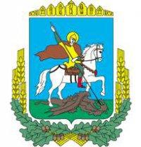 Налоговая инспекция Киев