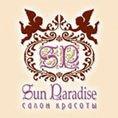 "Салон ""Sun Paradise"""