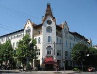 Отель «GRAND HOTEL UKRAINE»