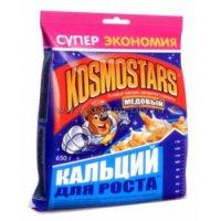 Сухие завтраки Для детей ТМ Nestlé Космостарс