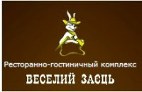 "Гостиница ""Веселый заяц"""