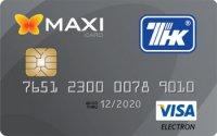 MaxiCard
