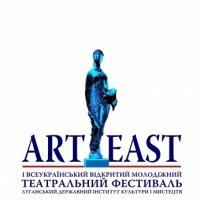 ArtEast фестиваль молодежных театров