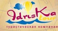 IdrisKa tour/Идриска тур