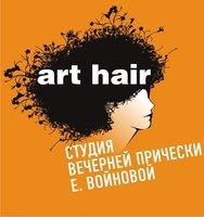 """Студия красоты """"ART HAIR"""""""