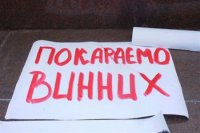 Митинги в Николаеве