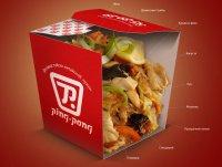 Ping Pong доставка тайско-китайской еды
