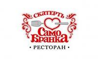 Скатерть-Самобранка ресторан