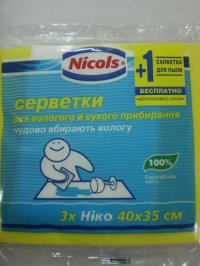 Салфетка для уборки Вискозные ТМ Nicols