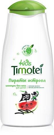 Шампунь Для детей ТМ Timotei