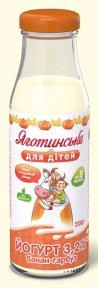 Йогурт питьевой Для детей ТМ Яготинське для дітей