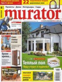 """Журнал Дом-квартира-сад-уют - """"Murator"""""""