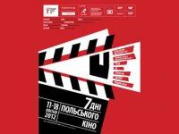 Дни польского кино в Украине