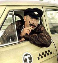 "Служба такси ""Авалон"""