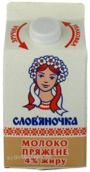 Молоко топленное ТМ Слов`яночка