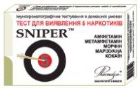 Тест-кассета SNIPER 5