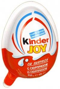 Яйцо Для детей ТМ Kinder
