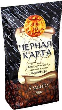 Кофе в зёрнах ТМ Чёрная карта