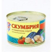 Рыбные консервы Скумбрия ТМ 5 морей