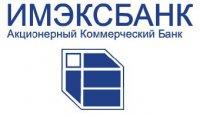ПАО «Имэксбанк»