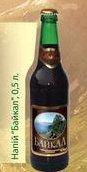 Напиток безалкогольный ТМ Казбек