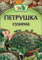 Специи Петрушка ТМ Еко