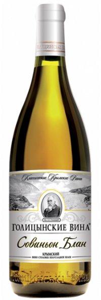 Вино Украины Белое Полусладкое ТМ Голіцинські вина