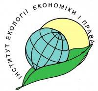 Институт экологии экономики и права