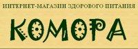 Комора