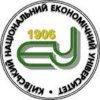 Киевский национальный экономический университет имени Вадима Гетьмана отзывы