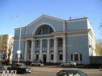 Киевский университет права НАН Украины