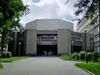 Национальный университет пищевых технологий
