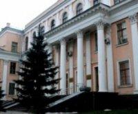 Украинская академия бизнеса и предпринимательства