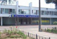 Киевский университет туризма, экономики и права