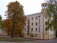 Институт туризма Федерации профессиональных союзов Украины
