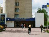 Киевский национальный университет культуры и искусств