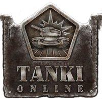Танки Онлайн – трехмерный браузерный боевик