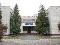 Украинский финансово-экономический институт