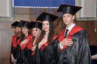 Украинский институт лингвистики и менеджмента