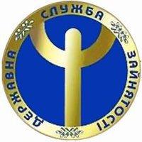 Институт подготовки кадров Государственной службы занятости Украины
