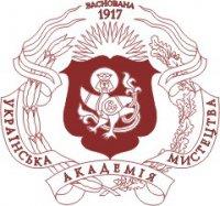 Национальная академия изобразительного искусства и архитектуры