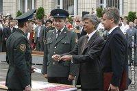 Национальная академия Службы безопасности Украины