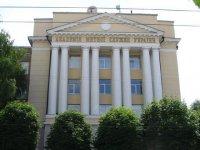 Академия таможенной службы Украины