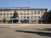 Днепродзержинский государственный технический университет