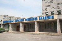Днепропетровская государственная финансовая академия