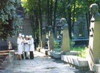 Днепропетровская государственная медицинская академия