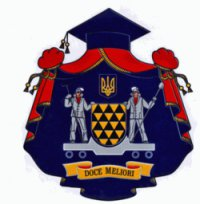 Национальная металлургическая академия Украины