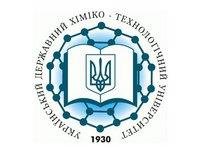 Украинский государственный химико-технологический университет